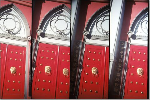 red church door with metal decorations